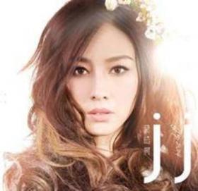 JJ EP 2014
