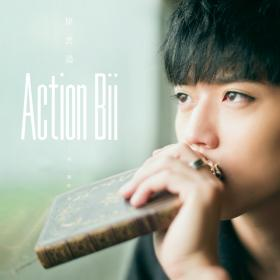 Action Bii